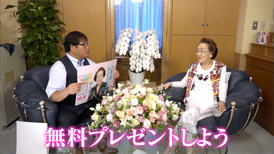 平成30年版六星占術本発売記念☆限定特典!