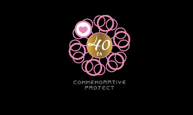 【六星占術40周年記念事業】「感謝のフラワーギフト」第2回「細木かおりのX'masプレゼント!」応募開始のお知らせ