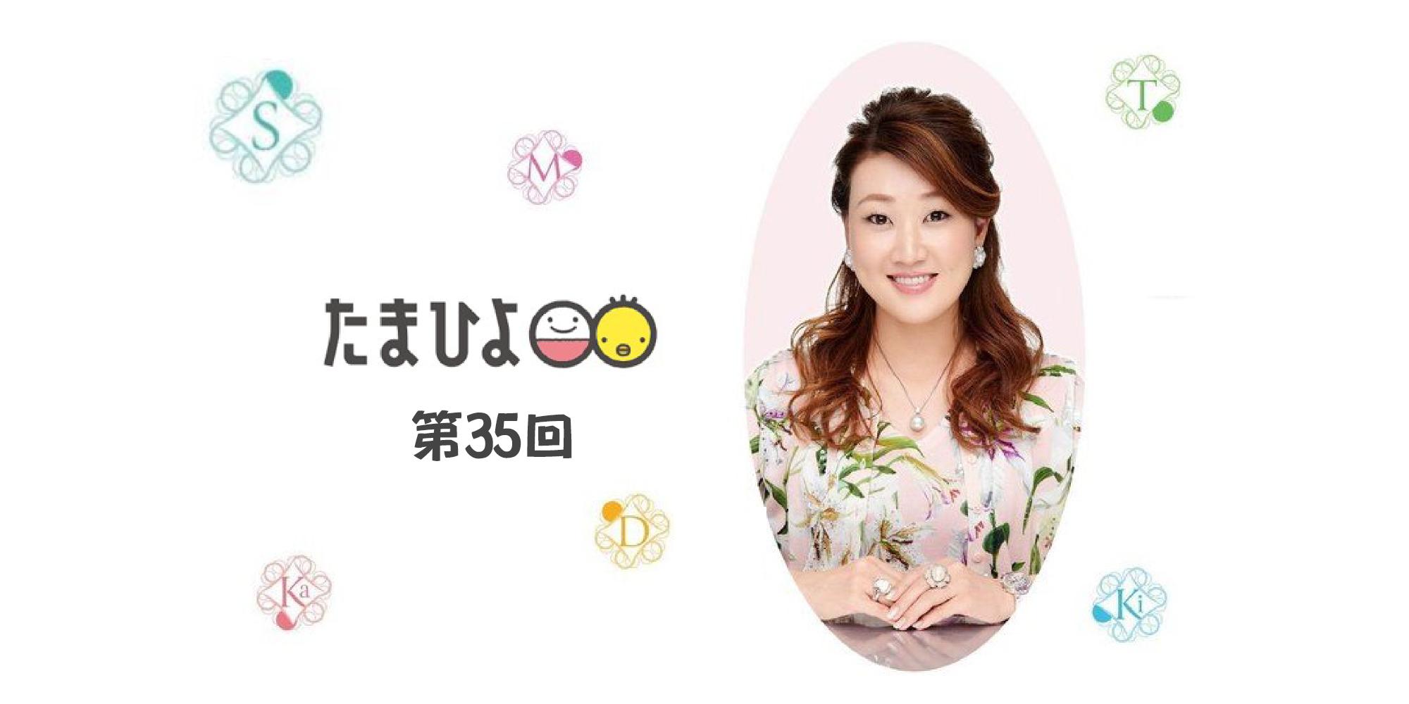 「産後、夫にすぐイライラしてしまう」細木かおりさんの人生相談第35回