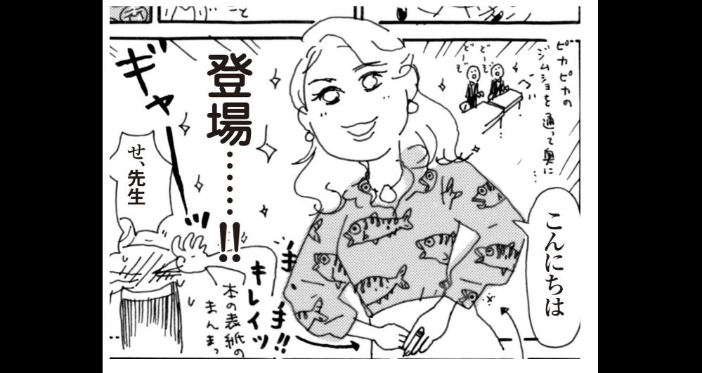 VOCE 1月号『女のはしょり道』に細木かおりが登場!