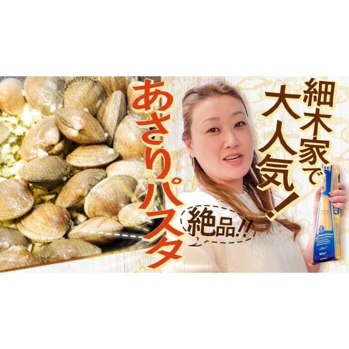 【料理】アサリたっぷりボンゴレを作ろう!「細木家で大人気レシピ公開!」かおりクッキング第10弾